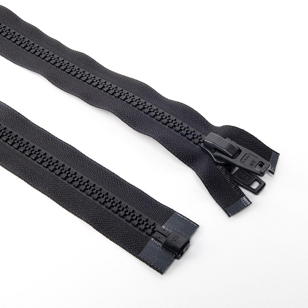 "Vislon #10 Separating Zipper with Double Metal Slider Zipper 36/"" YKK Black"